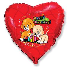 Balón Happy Birthday psy 45 cm