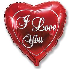 Balón I love you red 45 cm